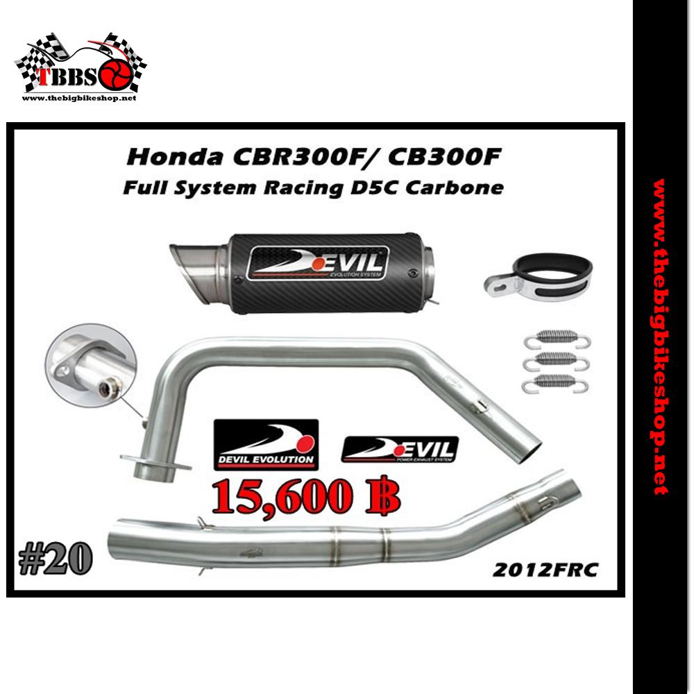 ท่อ CBR300/CB300F Devil Full System Racing D5C Carbone #20