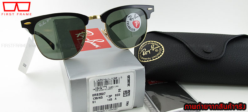 Sell] Ray-Ban ของแท้ รับประกัน LUXOTTICA WHOLESALE (THAILAND) LTD