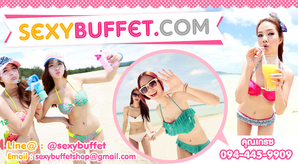 SexyBuffet
