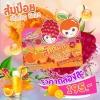 60-580 น้ำชง ส้มป่อย by ovi (สูตรใหม่)