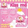A1-029 ครีมกันแดดหน้าเด็ก Kiss Me Baby Kiss Sunscreen 10 g. กันแดด เบบี้ คิส กันแดดหน้าเด็ก Baby kiss ทาตัวเดียวจบเพราะเค้าเป็นสูตร 3in1 ทั้งกันแดด บำรุงและบีบีครีม