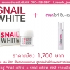 snail white + snail white mist