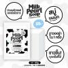 A1-040 Milk Pearl Soap by Evaly 65 g. สบู่นมมุก ขาวออร่าใน 2 นาที