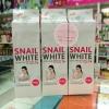 snail white syn-ake mist สเนลไวท์ ซิน-เอค มิสท์ 3 กล่อง