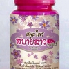 A1-032 สมุนไพร สบายสาว by อ. เบียร์ สมุนไพรไทยแท้ 100% สมุนไพร สบายสาว คุณค่าที่ผู้หญิงควรมี เพิ่มเสน่ห์สาวให้น่ามอง