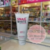 SNAILWHITE BODY BOOSTER SPF30/PA+++*50ml