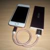 สายชาร์จ แบบเชือกถัก iPhone 6/5 แบบสั้น ( 20 cm )