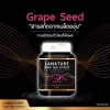 60-577 Lanature Grape Seed Extract สารสกัดจากเมล็ดองุ่น