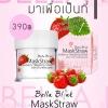 A1-030 Bella Blink Mask Straw Strawberry Sleeping Mask 20 g. มาส์คสตรอ มาส์คที่รังสรรค์มาเพื่อเป็นที่ 1