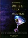 เงารักอำพราง - ล.2 ชุดสมาคมอาร์เคน (White Lies, The Arcane Society #2) / เจย์น แอนน์ เครนทซ์ (Jayne Ann Krentz); สิริณณ์(แปล) :: มัดจำ 295 ฿, ค่าเช่า 59 ฿ (เพิร์ล พับลิชชิ่ง Romantic Suspense) FF_PR_0007_02