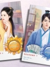 กลรักดอกท้อ ล.1-2 จบ / โม่เหยียน ; ปินปิน (แปล) :: มัดจำ 359 ฿, ค่าเช่า 71 ฿ (jamsai - more than love) B000015425