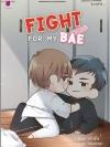 (วายไทย) Fight for my BAE / เต้าหู้ไข่ :: มัดจำ 120 ฿, ค่าเช่า 24 ฿ (รักคุณ) B000016348