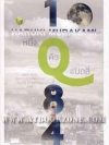 1Q84 หนึ่งคิวแปดสี่ เล่ม 3 (1Q84 Book 3) / ฮารูกิ มูราคามิ (Haruki Murakami) ; มุทิตา พานิช, มัทนา จาตุรแสงไพโรจน์, ปิยะณัฐ จีระกูรวิวัฒน์ (แปล) :: มัดจำ 425 ฿, ค่าเช่า 85 ฿ (กำมะหยี่) B000010810