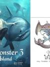 """(นิยายวาย) Monster Island เกาะสัตว์ประหลาด เล่ม 3 + เล่มพิเศษ """"ใส่ใจ"""" / kumabobo :: มัดจำ 440 ฿, ค่าเช่า 88 ฿ (ทำมือ) B000016426"""