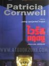 ไวรัสมฤตยู (Unnatural Exposure) / แพทริเซีย คอร์นเวลล์ (Patricia Cornwell); ผจงจินต์ สันตพงศ์(แปล) :: มัดจำ 265 ฿, ค่าเช่า 53 ฿
