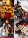 (นิยายวาย) ขุนศึกคู่บัลลังก์ เล่ม 1-4 (จบ) / Miluo ; Jirito (แปล) :: มัดจำ 1600 ฿, ค่าเช่า 320 ฿ (Hermit) B000016125