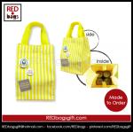 กระเป๋าใส่สินค้า สกรีนโลโก้สินค้า Package Bag with Logo