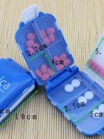 ตลับใส่เม็ดยา พกพาเอนกประสงค์ มี 2 สี ส้ม น้ำเงิน