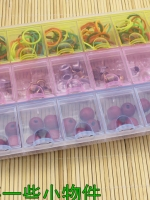 กล่องใส่ยา เตรียมจ่าย ชนิด 21 วัน ชนิดหลุมลึก