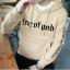 Pre Order เสื้อกันหนาวสไตล์วัยรุ่นเกาหลี แขนยาวมีฮู้ด สกรีนลายตัวอักษรเท่ห์ๆ มี2สี thumbnail 1