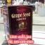 Greap seed สารสกัดเมล็ดองุ่น 24,000 mg.MAX 180 เม็ด thumbnail 1