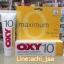 oxy10 ครีมแต้มสิว 25g thumbnail 1