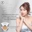 แป้ง D-Concept แป้งที่ทำให้ผิวหน้าคุณชุ่มชื้น ฉ่ำวาว เหมือนสาวเกาหลี แต่งหน้าแบบใสๆ ไม่หนาโบ๊ะ thumbnail 3