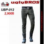 กางเกง UglyBROS UBP12 green