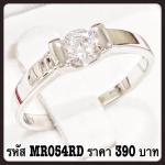 แหวนเพชร CZ รหัส MR057RD size 63