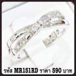 แหวนเพชร CZ รหัส MR151RD size 64