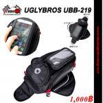 กระเป๋าติดถัง UGLYBROS UBB-219
