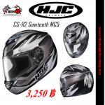 หมวกกันน็อค HJC CS-R2 Sawtooth