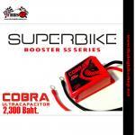Cobra Booster s5 series (กล่องช่วยระบบไฟ)