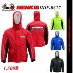 ชุดกันฝนBenkia rain coat HDF-RC 27