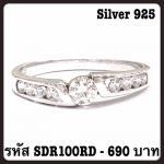 แหวนเงินเพชร CZ รหัส SDR100RD size 50