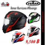 หมวกกันน็อค Vemar Hurricane รุ่น Revenge