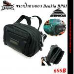 กระเป๋าคาดเอว Benkia BP81