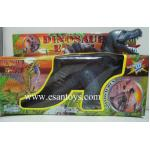 ไดโนเสาร์ 1012