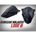 ชิลแต่ง Ninja650 2014 (K2 FACTORY)