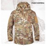 Jacket TAD Gear มัลคิแคม S