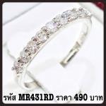 แหวนเพชร CZ รหัส MR431RD size 45