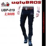 กางเกงยีนส์ uglyBROS UBP-019 (หญิง)