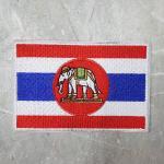 ธงชาติไทยช้าง