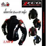 เสื้อการ์ดผู้หญิง ZECO RACING Model.05