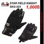 ถุงมือ STAR FIELD KNIGHT SKG-523
