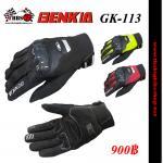 ถุงมือ BENKIA GK-113