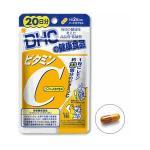DHC Vitamin C 20 วัน ยอดขายดีอันดับหนึ่งในญี่ปุ่น ต่อต่านอนุมูลอิสระ ช่วยลดความหมองคล้ำบนใบหน้า เพิ่มความชุ่มชื่นแก่ผิว
