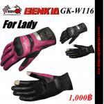 ถุงมือ BENKIA GK-W116 For Ledy (สำหรับผู้หญิง)