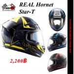 หมวกกันน็อค Real Hornet Star-T