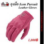 ถุงมือ Icon Pursuit Leather Gloves (ผู้หญิง)